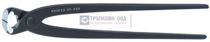 Снимка на Клещи арматурни KNIPEX 280