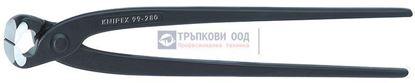 Снимка на Клещи арматурни KNIPEX 250;9900250