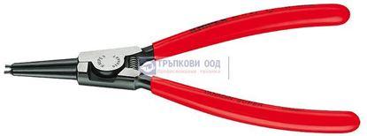 Снимка на Клещи зегер отварящи,прави KNIPEX 210;4611A3