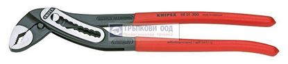 Снимка на Клещи раздвижени KNIPEX Alligator 300;8801300
